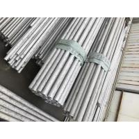 Wholesale GB ASTM EN Standard Seamless Stainless Steel Pipe Grade AISI321 SCH5 from china suppliers