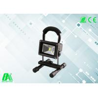 Wholesale Black Color Charged Outside Led Flood Light / Led Emergency Floodlight Energy Saving from china suppliers