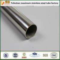 Buy cheap Brand 316 stainless steel double slot pipe tube with mirror from wholesalers