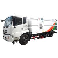 Wholesale dongfeng XBW sweeper truck, small street sweeper, 5cbm sweep truck from china suppliers