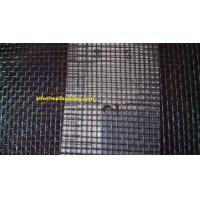 Quality made in china manufacturer fiberglass mesh/fiberglass insect screen/mesh screen/mosquito nets for windows for sale