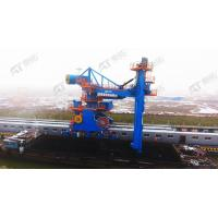 China Industry Coal Unloader / Coal Unloading System 7min Boom Hoisting Time One Way on sale