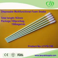 Buy cheap Ly-Fs-740 Disposable Medical Dental Foam Swabs from wholesalers