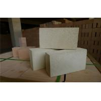 Wholesale Lightweight Insulating Refractory Brick For Industrial Kilns And Furnace from china suppliers