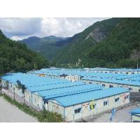 Wholesale Prefabricated House (Sichuan Wolong Project) from china suppliers