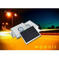 Quality No Wiring Solar Street Light Charge Controller 115LM / W 6-7 Hrs Charge Time for sale