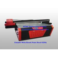 Buy cheap Automatic Digital UV Aluminum Printing Machine High Resolution from wholesalers