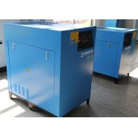 Wholesale 15hp 11kW Variable Speed Air Compressor Rotary Screw Oil Injected Energy Saving from china suppliers