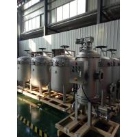 Wholesale Bag filter vessel with 4 pieces filter bag from china suppliers