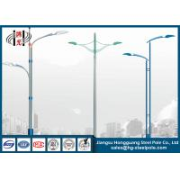 Buy cheap Steel Tapered Street Light Poles Hot Dip Galvanized Surface Q345 from wholesalers