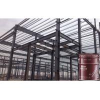 Wholesale China 3 Hours  Intumescent Paint Fireproof coating UL listed For Steel Beams Cementitious paint with UL certification from china suppliers