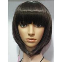 Wholesale False Hair Extension - 10 from china suppliers