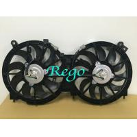 Wholesale Automotive Electric Motor Radiator Cooling Fans For Murano / Sentra 12 Voltage from china suppliers