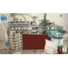 Buy cheap Nail Polish Production Machines from wholesalers