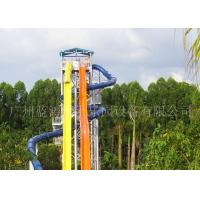 Wholesale Exciting Combination  Adult  Water Slides High Speed For Amusement Rids from china suppliers