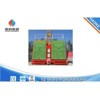 Wholesale Double Cage Painted Construction Material Hoist Lifting Speed 23.5m / Min from china suppliers