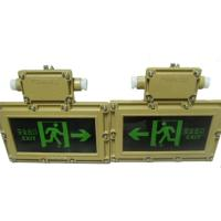 Fire Evacuation Explosion Proof Indicator Light , BAY Series Explosion Proof Safety Exit Sign