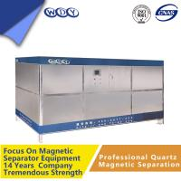 Buy cheap Semi Automatic Drawer Magnetic Separation Equipment Magnetik Separator from wholesalers