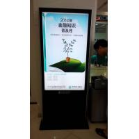 Wholesale 58 Inch Bank LCD Digital Signage Display Floor Standing With 3G / WIFI from china suppliers