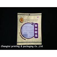 Wholesale Custom Meat Storage Food Grade Packaging Bags Water Resistant from china suppliers