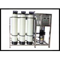 Wholesale Industrial Reverse Osmosis Water Softener System / Water Treatment Plant Machine from china suppliers