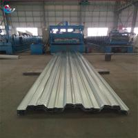 Hot sell metal model 690 corrugated steel sheet
