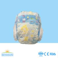 Wholesale Diaper manufacturing supply OEM baby diaper with many kinds of qualty for baby from china suppliers