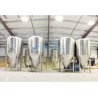Wholesale Turnkey Project of Brewery Plant 10bbl to 100bbl Brewhouse from china suppliers