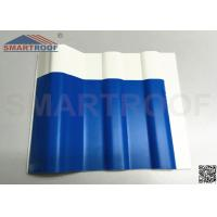 Quality Durable UPVC Material Plastic Roofing Panels Various Thickness Different Hardness for sale