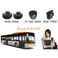 Wholesale School Bus Camera Recorder , 3G Mobile DVR With Broadcast Alarm Button from china suppliers