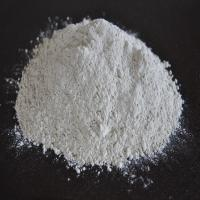 Wholesale Aquaculture Zeolite Powder Montmorillonite 200 Mesh for Animal feeds from china suppliers