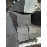 Wholesale Solid Solution Stainless Steel Square Stock For Electronic Parts 17-7PH from china suppliers
