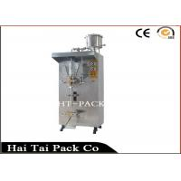 Wholesale HT1000 Auto Small Vertical Milk Liquid Sachet Pesticide Filling Sealing Packing Machine from china suppliers