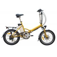 Wholesale Small folding electric bike yellow color , fold up electric bicycle with 3 level PAS speed from china suppliers