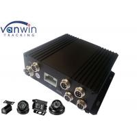 Wholesale 64G SD Mobile DVR with GPS Tracking , MDVR 4CH Car Camera Mobile from china suppliers