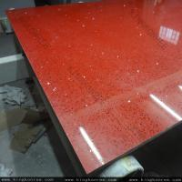 Quality Popular Selling Starlight Quartz stone Sparkle Quartz Stone Slab for sale