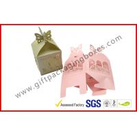 Wholesale Texture Customized  250G Peral Paper Gift Chocolate Packaging Boxes , Wedding Favor Boxes With Ribbons from china suppliers