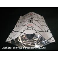Wholesale Customised Printing Stand Up Pouches For Food Packaging , Light Proof And Heat Sealing from china suppliers