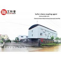 Wholesale Multifunctional  Bis 3 -  Triethoxysilyl  Propyl  Disulfide Sulfur Silane Coupling Agent For NR from china suppliers