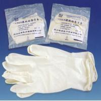Wholesale Vinyl Examination Gloves,PVC Examination Gloves from china suppliers