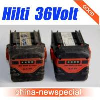 Buy cheap HILTI 36V 2.4Ah CPC B36/2.4 Lithium-Ion Battery Hilti 36volt batteries from wholesalers