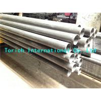 Wholesale EN10305-1 E215 E235 E355 Cold Drawn Seamless Pipe For Hydraulic System from china suppliers