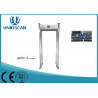 Wholesale 0 To 255 Sensitivity Full Body Mmetal Detectors Walk Through 18 Zones With 5.7 Inch Screen from china suppliers