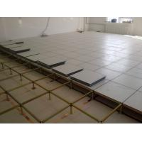 Wholesale HPL Raised Access Floor for Up-scale Buildings with Uniform Load 33000N from china suppliers