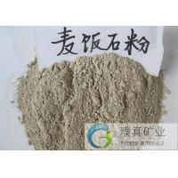 Wholesale Factory price Maifan Stone for succulent fertilizer Maifanite filter media from china suppliers