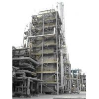 Wholesale Air Separation Plant Nm3/h Refrigerant Metallurgy Industry Gas from china suppliers