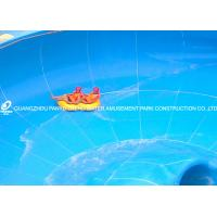 Wholesale Newest Water Park Equipment for Gaint Water Park / Adults Aqua park Slide from china suppliers