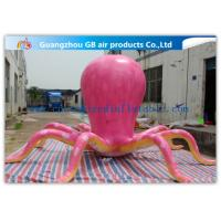 Quality Inflatable Cuttlefish , Inflatable Seppia , Inflatable Octopus , Inflatable Squid for sale