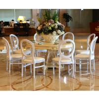 Wholesale Hot Sale Clear Banquet Chair Elegant white Banquet Hall Chair Used for Sale from china suppliers