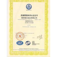 Jinshui Wire & Cable Group Certifications
